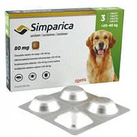 Simparica (Симпарика) Таблетки от блох и клещей для собак весом от 20 до 40 кг