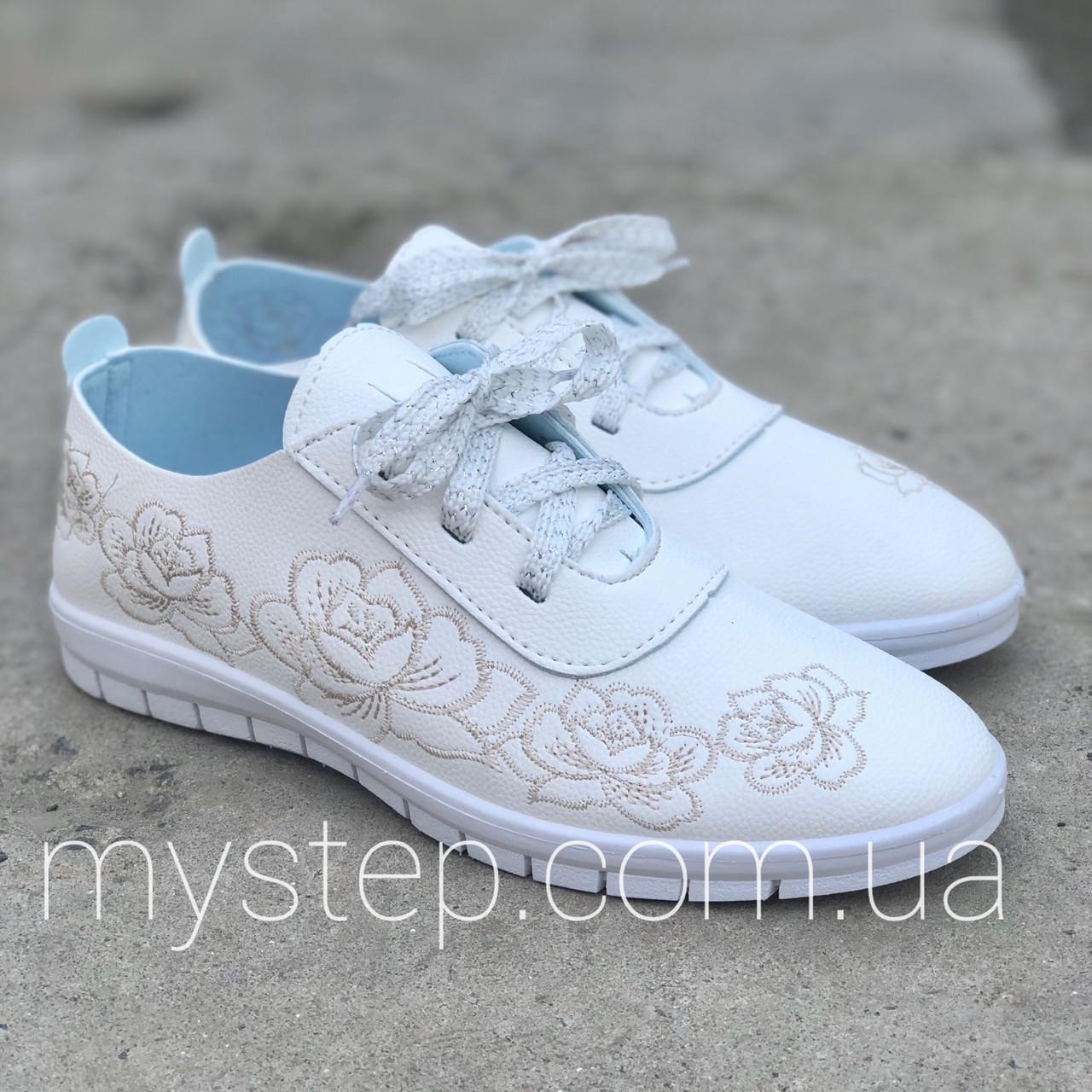 Кеди жіночі білі Bromen Ж30