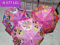 Детские розовые зонты для девочек ЛОЛ