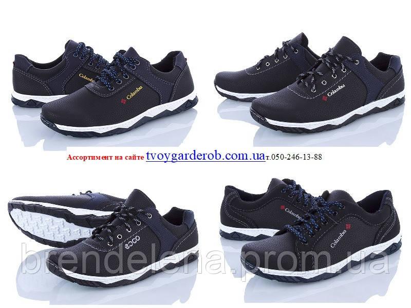 Мужские спортивные туфли  р (40-45) 41