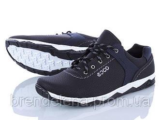 Чоловічі спортивні туфлі р 40