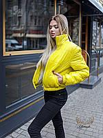 Куртка женская монклер жолтая чёрная весна стьльная модная короткая матовая
