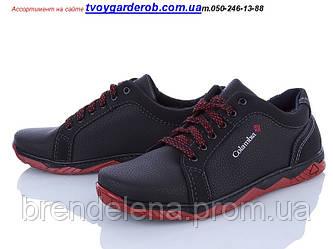 Чоловічі спортивні туфлі УКРАЇНА р40-45 (код 5093-00)