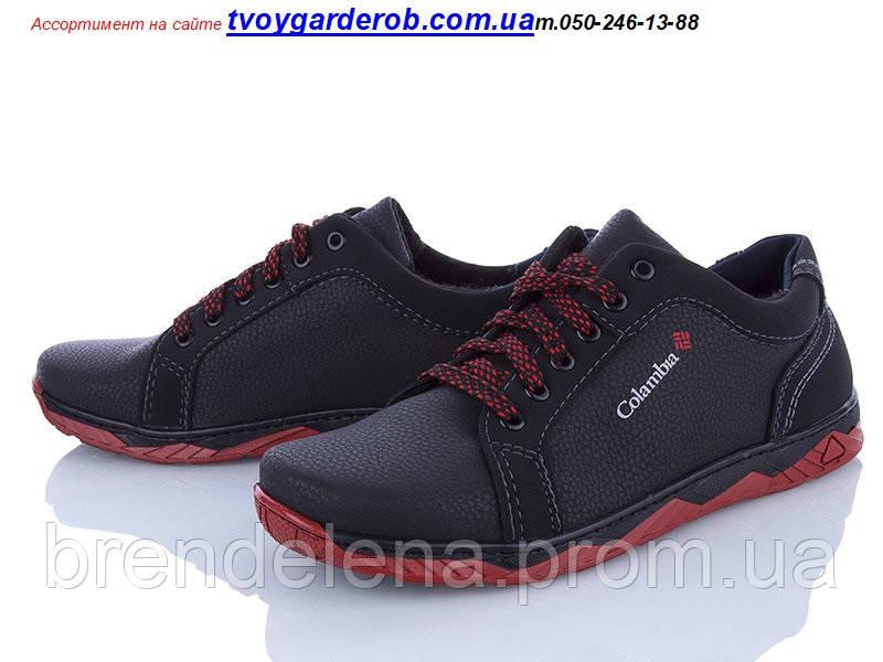 Чоловічі спортивні туфлі УКРАЇНА р40 (код 5093-00) 40