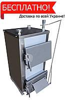 Твердотопливный котел Антрацит Классик 15 кВт