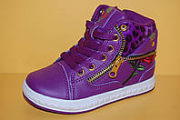 Демисезонные ботинки ТМ ХТВ Код 78119-ф размеры 25