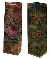 Пакет подарочный PVCP124009 12х40х9см, под бутылку, крафт 120г/м2 уп12