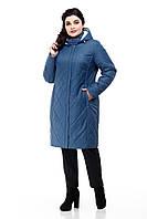 Демисезонная женская куртка ORIGA Леона 60 Темно-синий с серым, КОД: 1341334