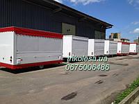 Прицеп для торговли от производителя, фото 1