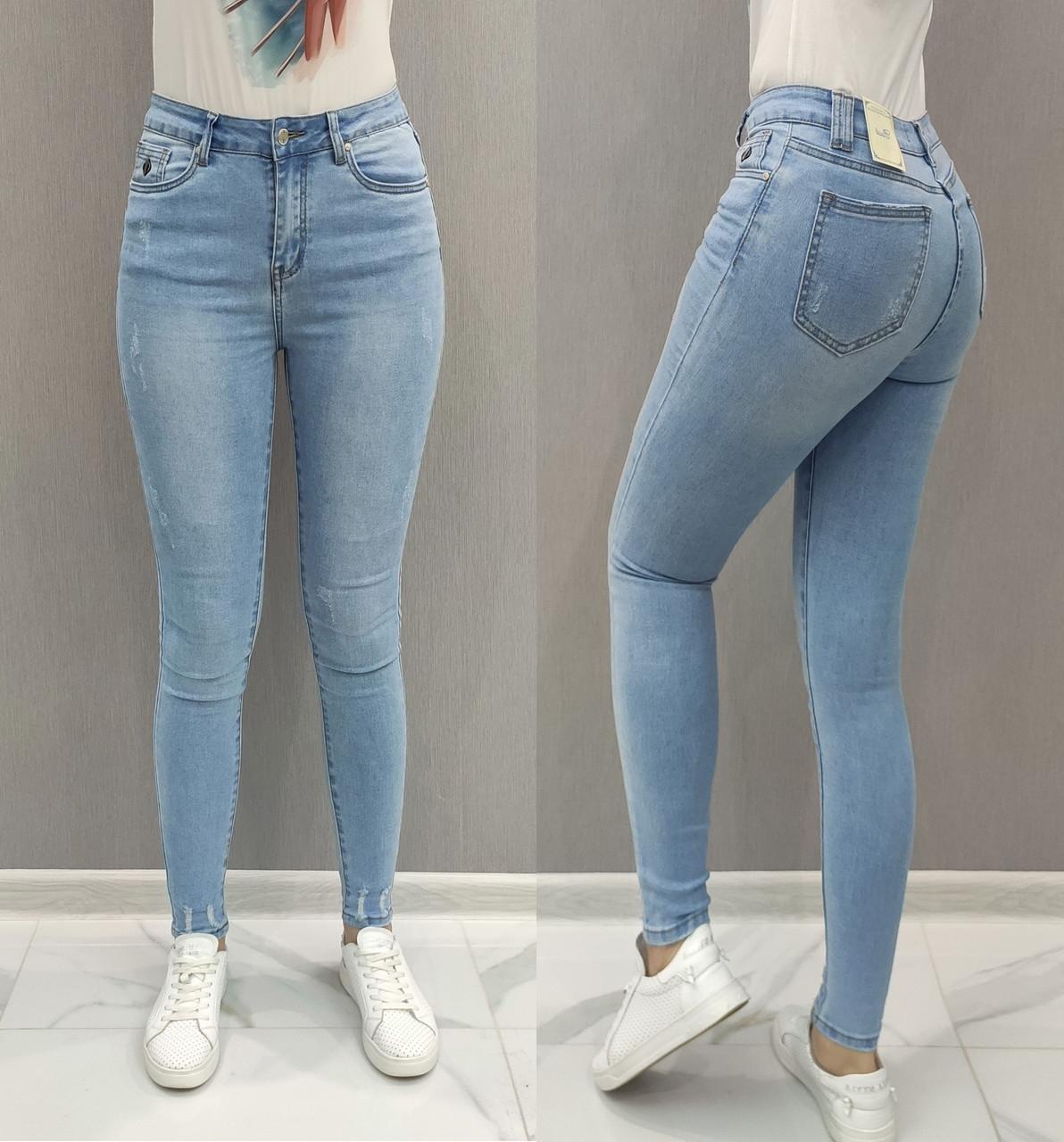 фильм про волшебные джинсы