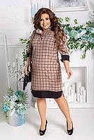 Женское стильное прогулочное платье в клетку батальное