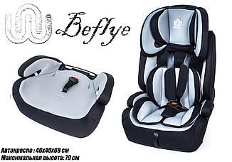 Дитяче авто-крісло Beflye BFL 101 Gray (2шт), універсальне, група 1/2/3, вага дитини 9-36 кг, у пак. 46*40*68