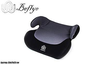 Дитячий бустер Beflye BFL300 Gray (6шт) для дітей від 3-х до 12-ти років, вага дитини 15-36 кг у пак. 39*17*35
