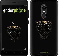 Пластиковый чехол Endorphone на Xiaomi Redmi Note 4X Черная клубника 3585t-951-26985, КОД: 1390403