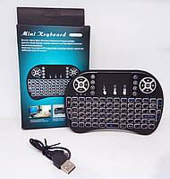 Портативна клавіатура SL-I8