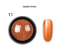 Дзеркальна втирка для нігтів (манікюру) Born Queen №11 UV