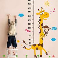 Настенная наклейка Жираф Сантиметрович 100х155 см Желто-коричневый hubOYHk62428, КОД: 1379789
