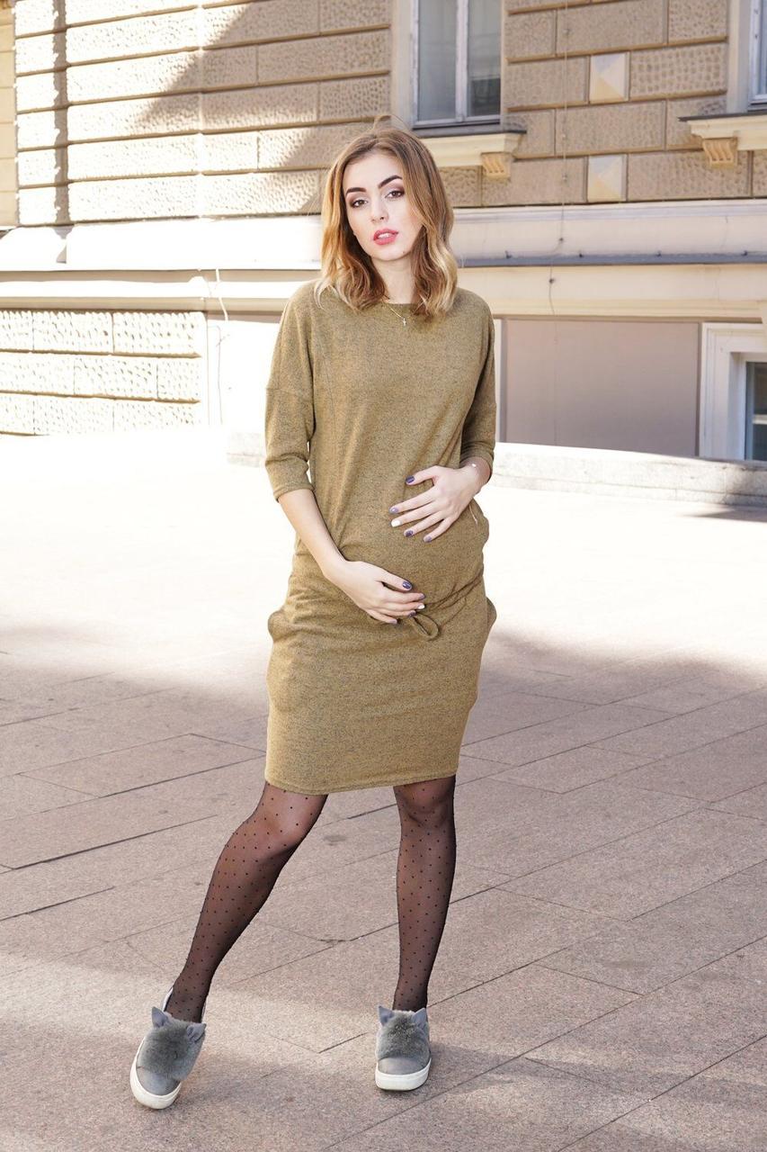 👗 Платье для беременных To Be 4009071