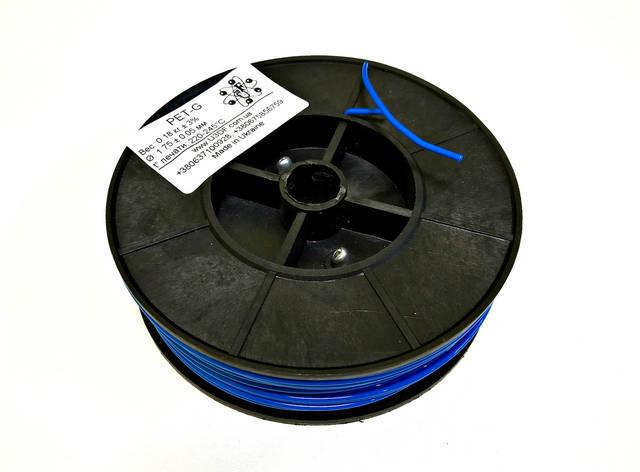 НЕФОРМАТ Светло-синий PET-G (1.75 мм/0.18 кг), фото 2