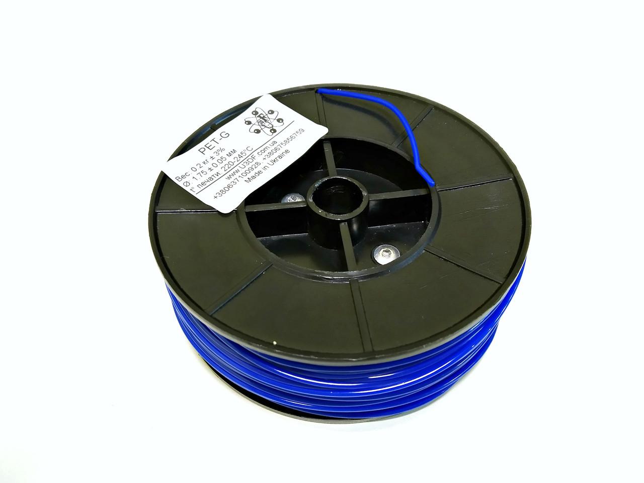 НЕФОРМАТ Синий PET-G (1.75 мм/0.2 кг)