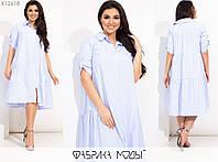 Платье женское свободного кроя (3 цвета) PY/-1019 - Голубой, фото 1