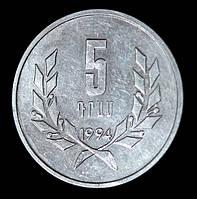 Монета Армении 5 драмов 1994 г.