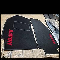Ворсовые коврики в салон передние  Ravon R2
