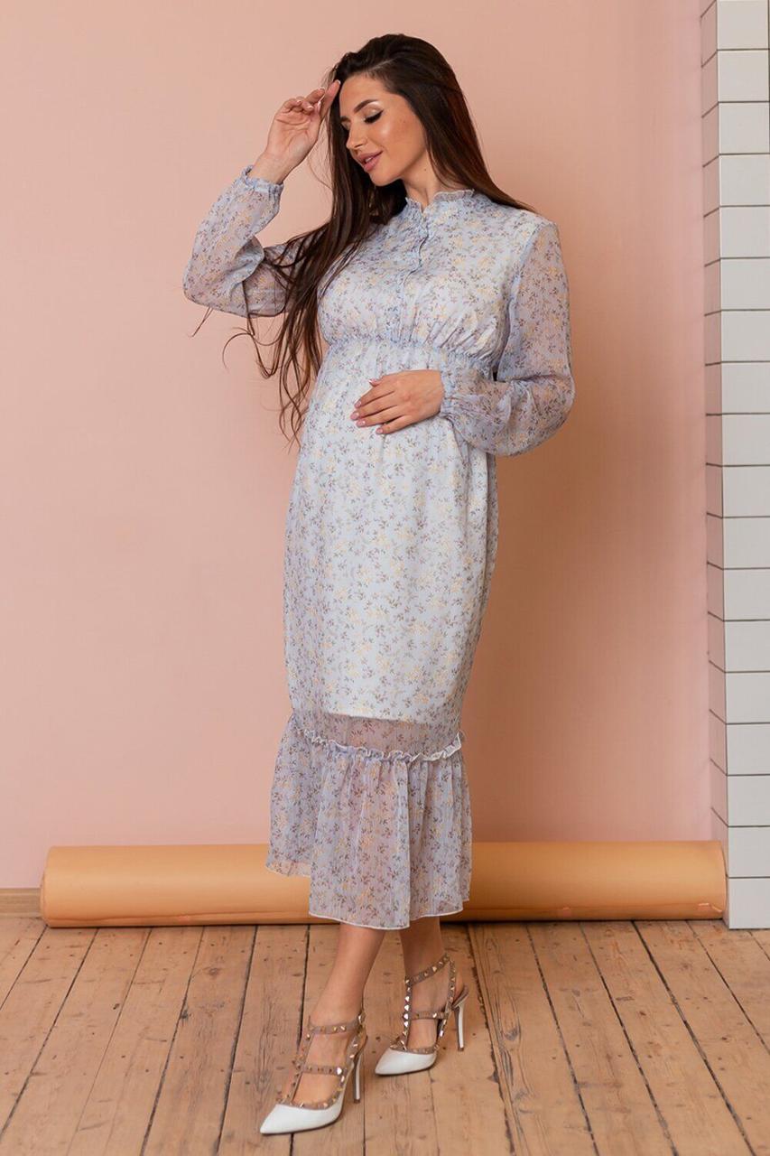 👗 Платье для беременных To Be 1458704