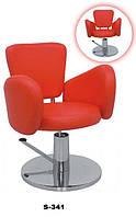 Кресло клиента S - 341 парикмахерское