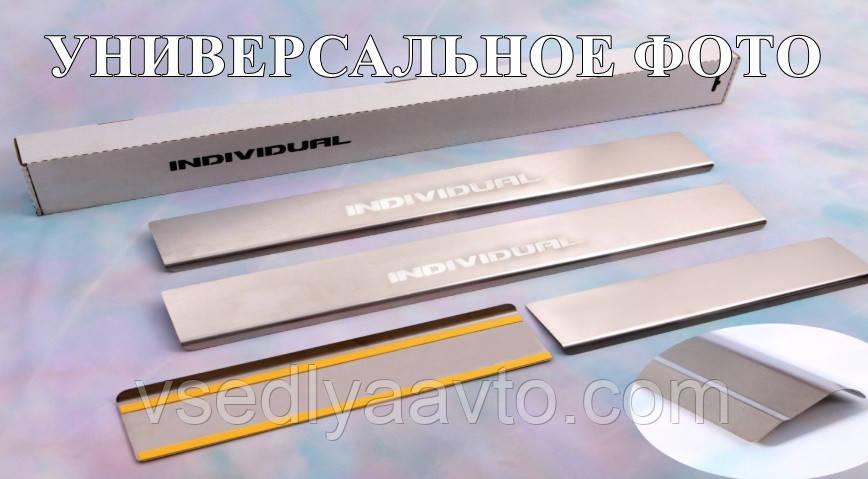 Накладки на пороги Acura MDX с 2006-2013 гг. (Standart)