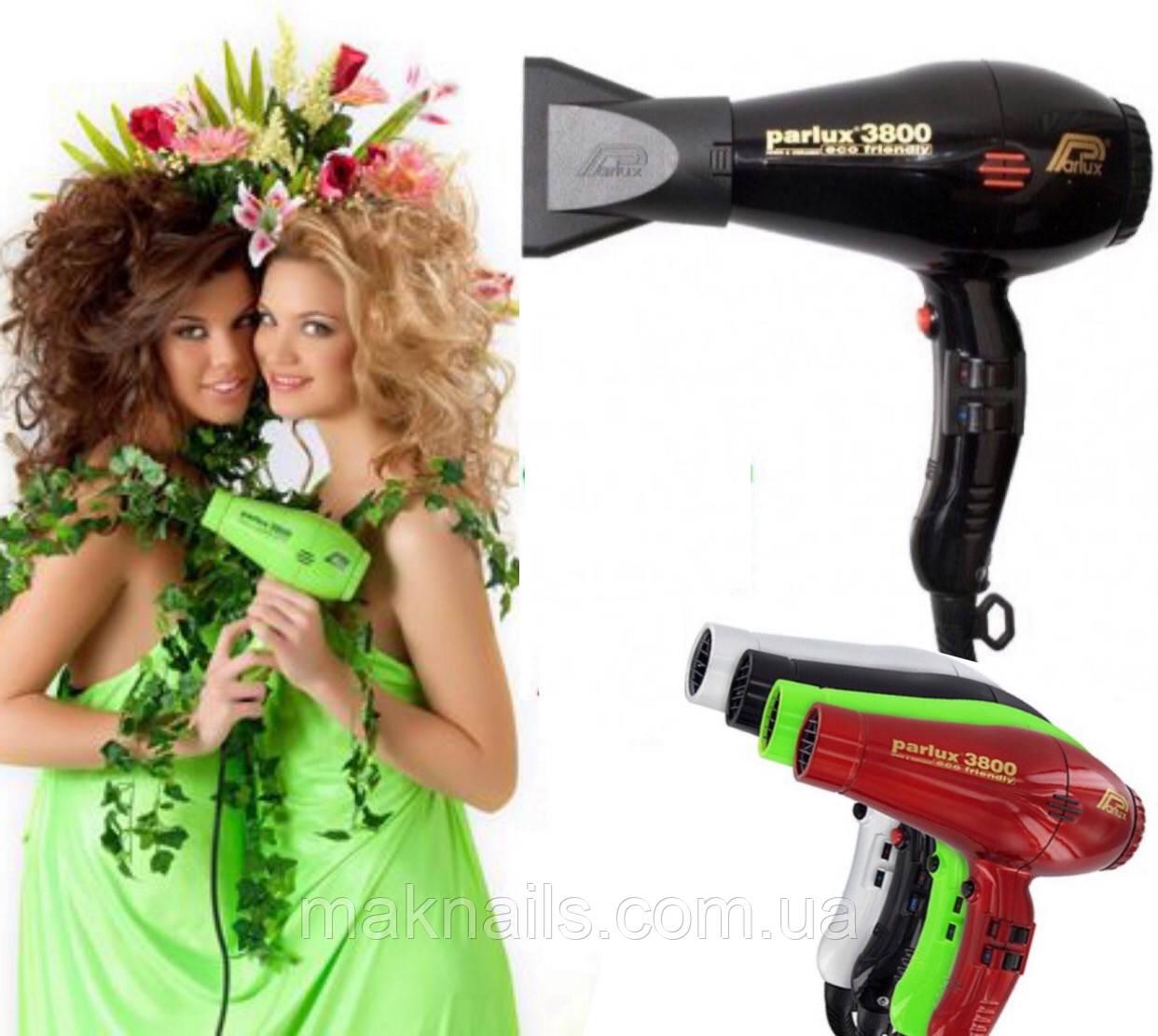 Акция. Фен для волос Parlux/Парлюкс Ceramic ionic 3800 Италия.Оригинал.