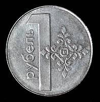 Монета Белоруссии 1 рубль 2009 г.