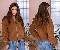 """Куртка женская весенняя барашек, размеры 42-46 (2цв) """"VL Classic"""" купить недорого от прямого поставщика"""