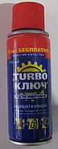 Рідина для замків Turbo WD 115 мл