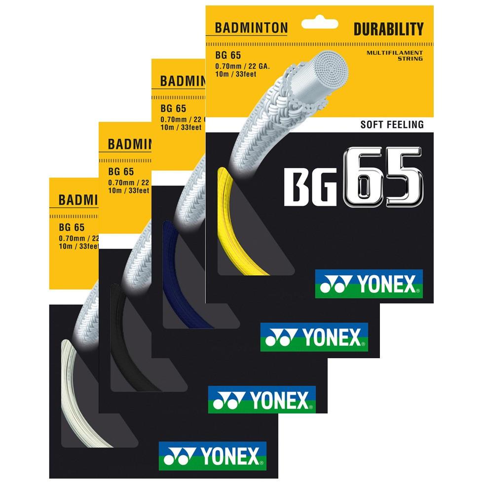 Струна Yonex BG65 (10m) original