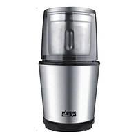 Кофемолка электрическая DSP KA3036 измельчитель 300W (2_008418)