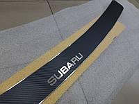 Накладка на бампер Subaru IMPREZA III с 2007- (NataNiko Carbon)