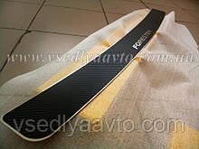 Накладка на бампер Chevrolet Tracker 2013+ (NataNiko Carbon)