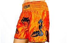 Трусы для тайского бокса VENUM INFERNO CO-5807-OR
