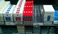 Диспенсер для сигарет сигаретный бокс