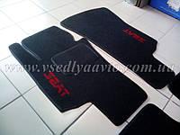 Ворсовые коврики передние Seat Altea/Altea XL