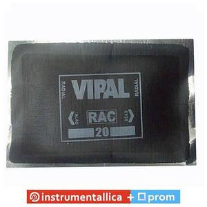 Пластырь радиальный Rac 20 120 х 80мм Vipal Бразилия