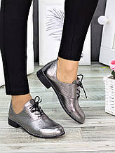 Туфлі шкіряні сатин Евелін 7270-28