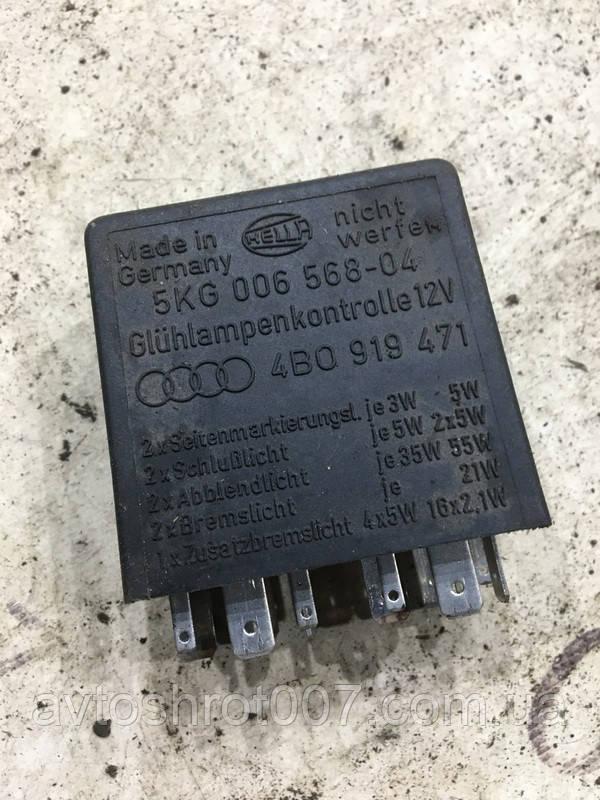 Блок управління світлом Audi A4 b5 4b0919471