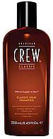Шампунь для седых волос American Crew Classic Gray 250 мл