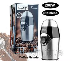 Электрическая кофемолка Dsp KA-3001