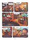 Енола й незвичайні тварини. Гаргуйль, що крутився по колу. Том 1, фото 3