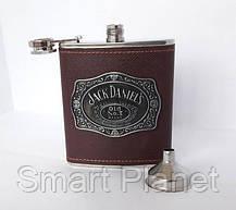 Подарочный Набор 6 в 1 Jack Daniel's (фляга,рюмки,ручка,брелок и лейка), фото 3