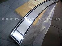Накладка на бампер с загибом Kia Carens c 2006-2012 гг. (Carbon)