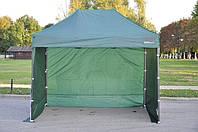 Торговый шатер раздвижной 2х3м зеленый, палатка Польша